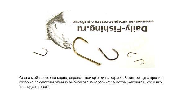 rybolovnyj-magazin-5a