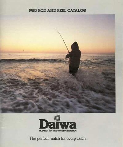 daiwa-1980