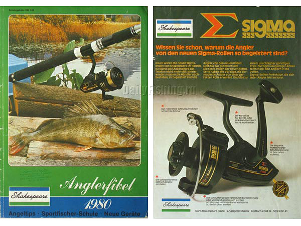 Shakespeare Sigma fishing reel