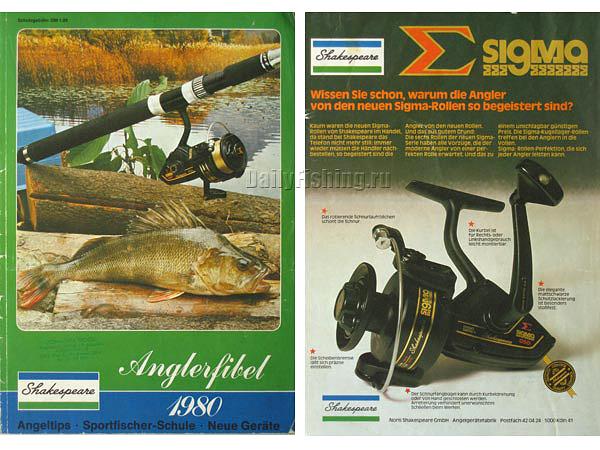 Shakespeare Sigma fishing reel