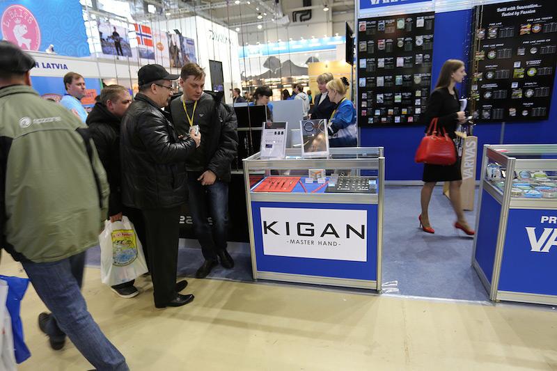 kigan-2014