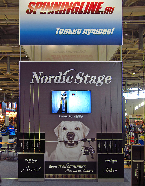 nordic stage moscow 2014