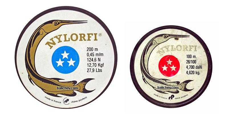 Nylorfi trois étoiles line