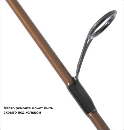 rod repairs