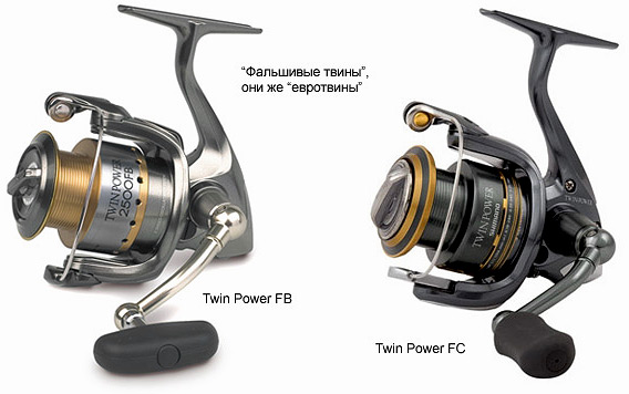 shimano twin power fb fc