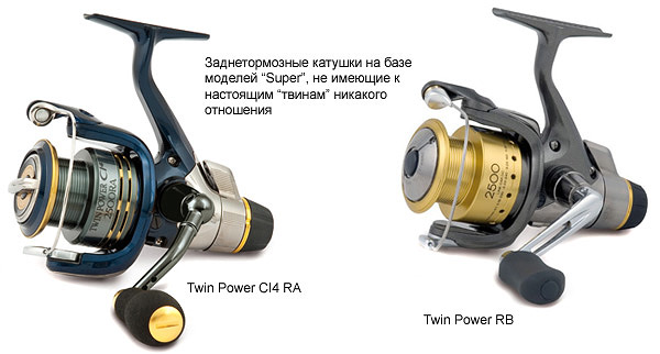 shimano twin power ra rb