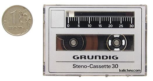 Grundig Steno-Cassette 30