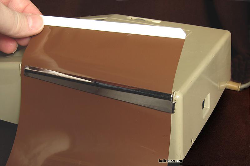 Gutor Ultravox Sheet Erasing