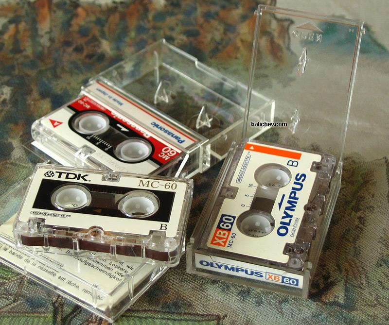 Microcassettes