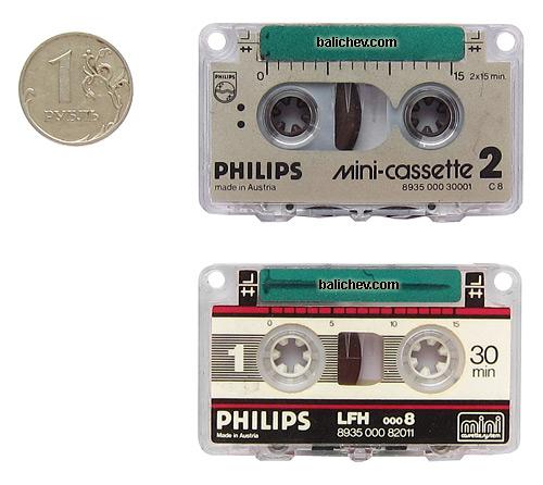 Philips mini-cassette