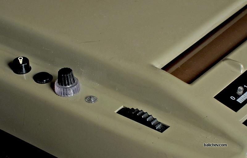 Dictaphone Ultravox detail view