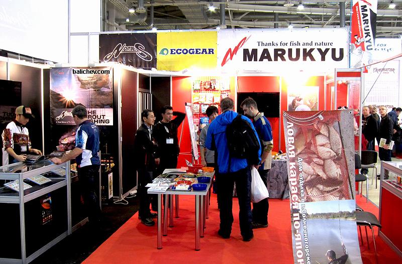 marukyu moscow 2017 expo