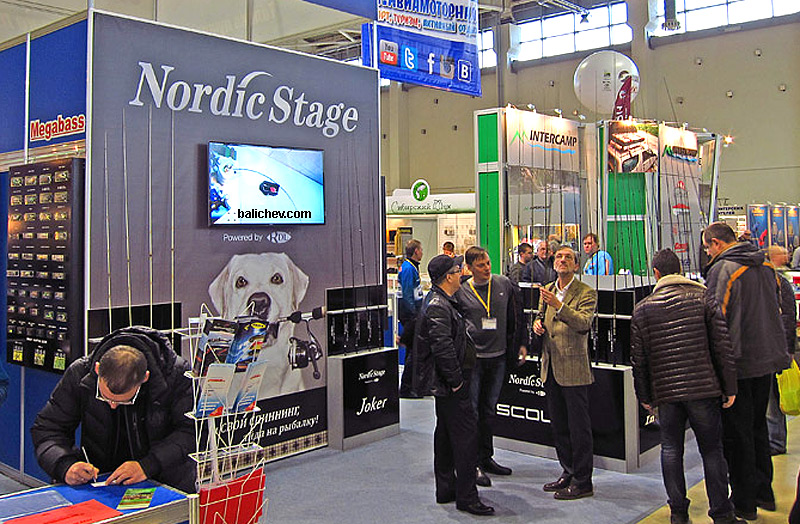 Nordic Stage 2014