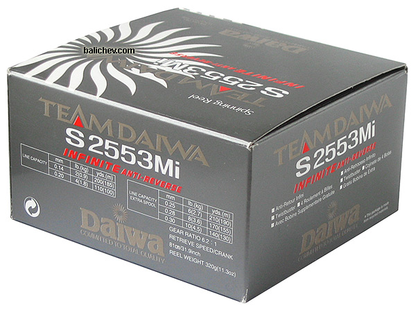 team daiwa s 2553mi box