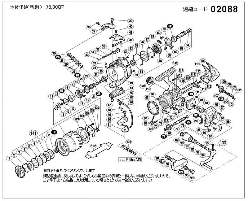 07 stella schematics