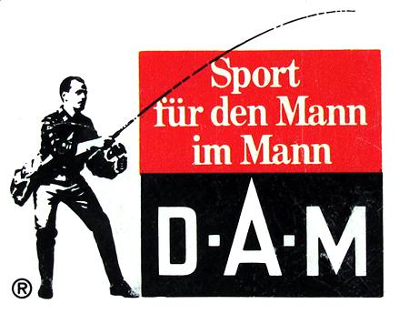 старый логотип ДАМ