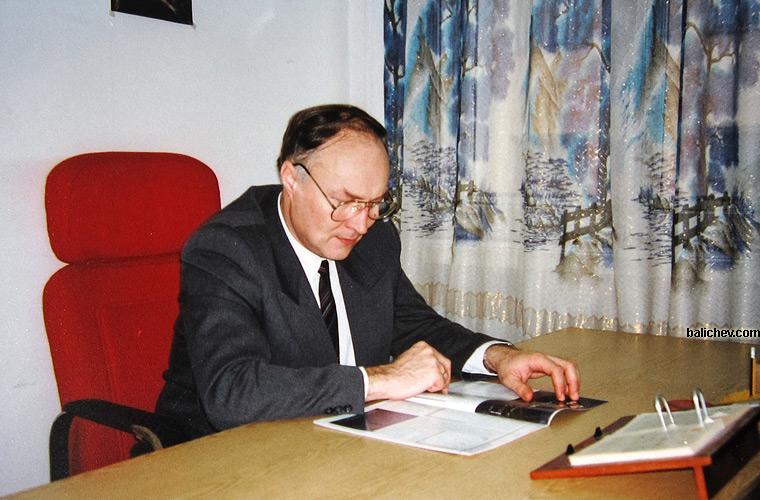аистов сергей алексеевич