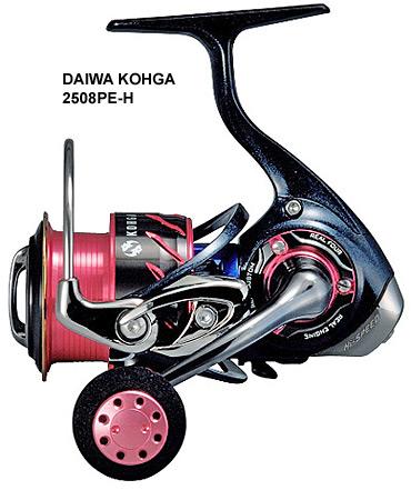 '14 daiwa kohga