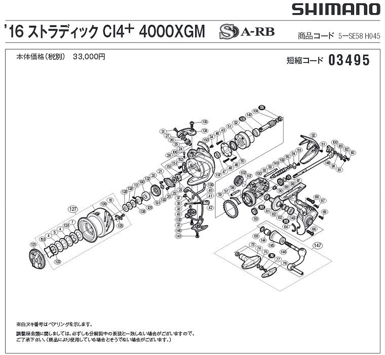 shiman0 16 stradic ci4+ schematic