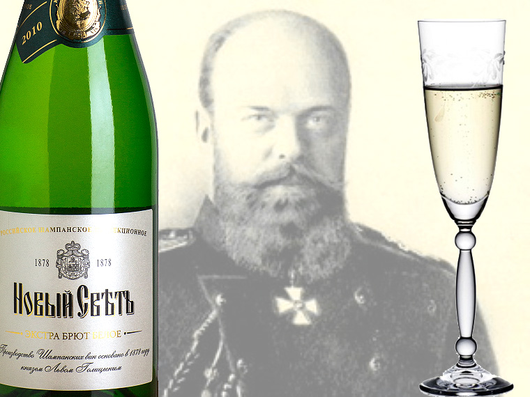 александр iii шампанское