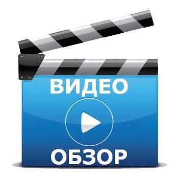 video obzor