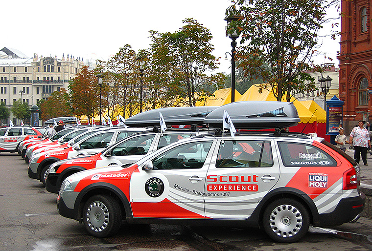 Skoda Scout Experience