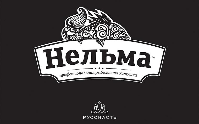 логотип нельма русснасть