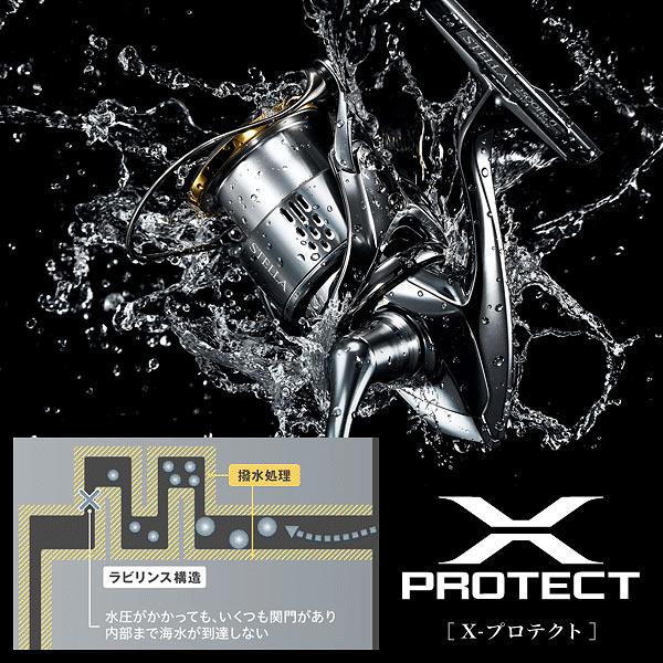 shimano 18 stella x-protect