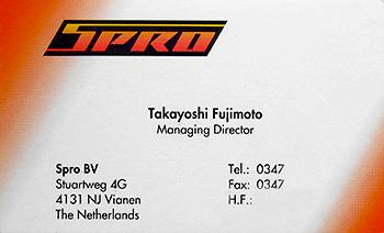 Такаёси Фудзимото