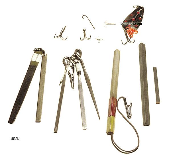 инструменты для заточки крючков