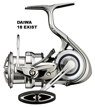 daiwa 18 exist