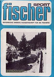 sportfischer jaenner 1978