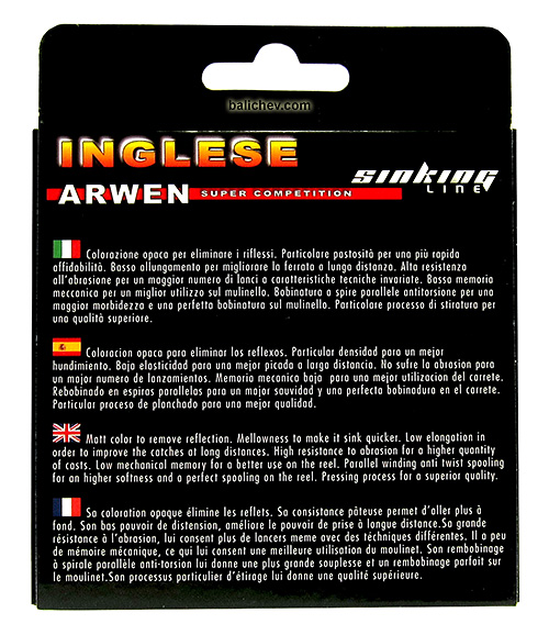 Colmic Inglese Arwen Super Competition Sinking Line