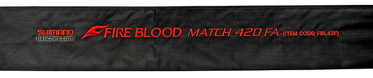 shimano fireblood match bag