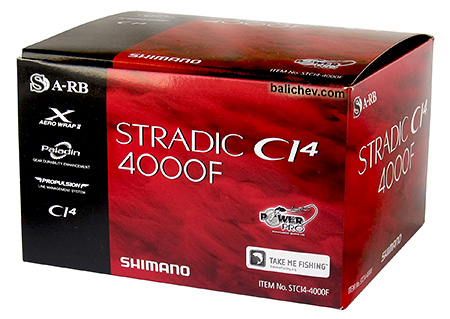 shimano stradic ci4 box