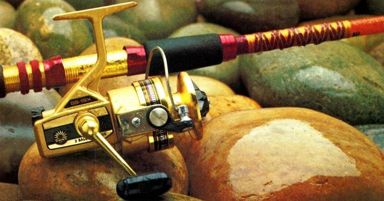 daiwa gold series x