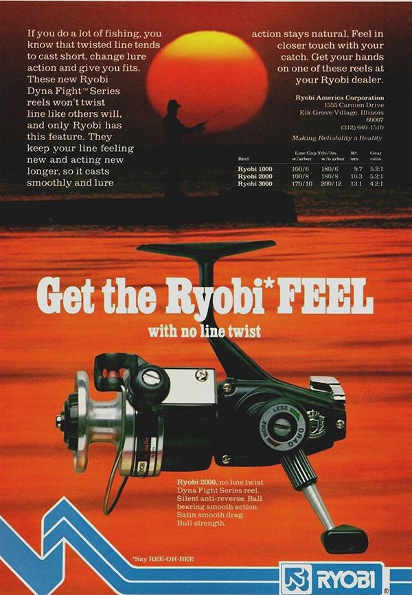 Ryobi Dynafight Series