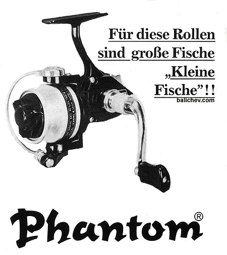 катушка dega phantom