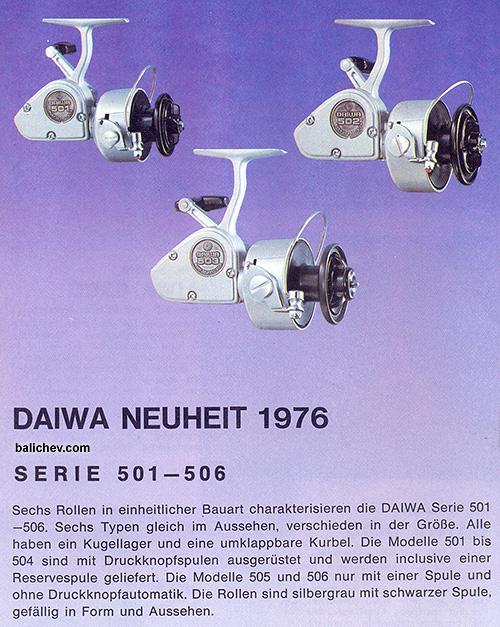 daiwa 500 series reels