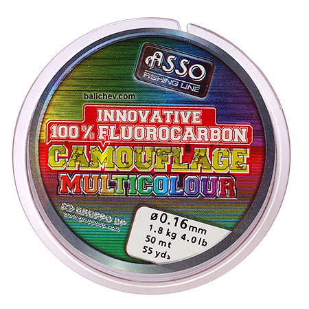 asso camouflage multicolour fluorocarbon