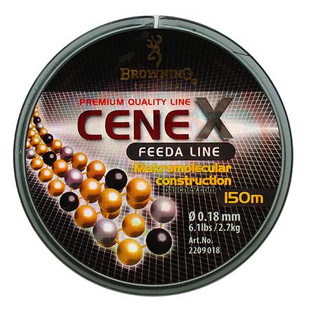 browning cenex feeda line