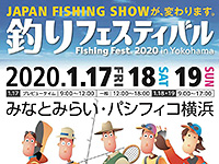 2020 yokohama fishing
