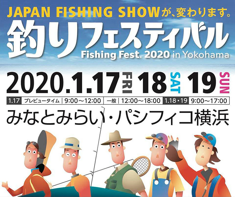 Yokohama Fishing Festival