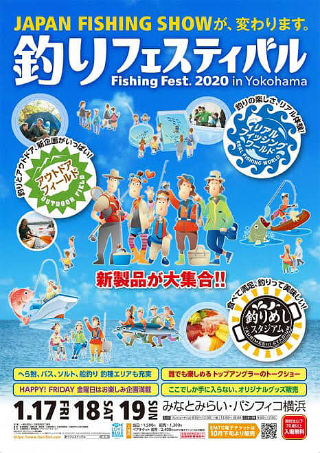 yokohama 2020 fishing