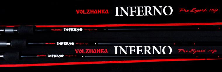 volzhanka inferno match rods