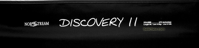 norstream discovery ii чехол