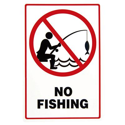 no fishing рыбалка запрещена
