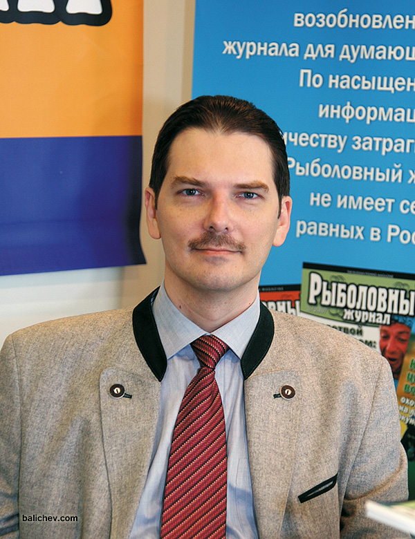редктор рыболовного журнала дмитрий баличев