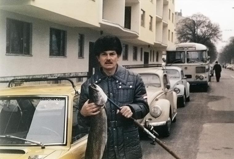 юрий баличев с дунайским лососем (тайменем)