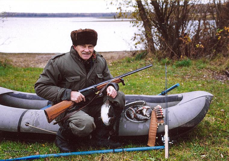 юрий петрович баличев на охоте